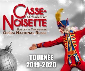 casse noisette site