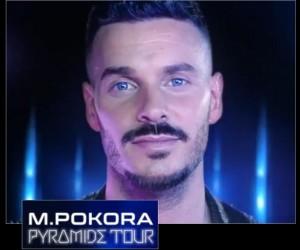 SITE M POKORA