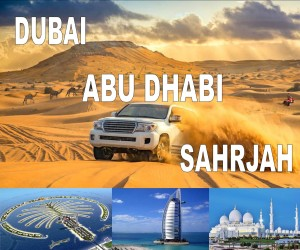 DUBAI SITE
